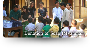 Donation of Soap (Myanmar)