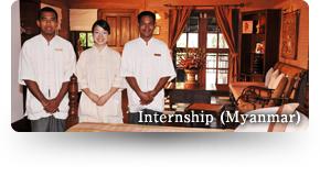 Internship (Myanmar)