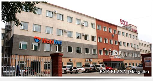EXE PLAZA (Mongolia)